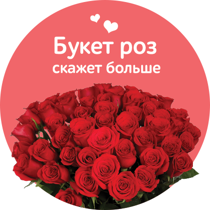 Доставка цветов корсаков букет на свадьбу из денег оформление